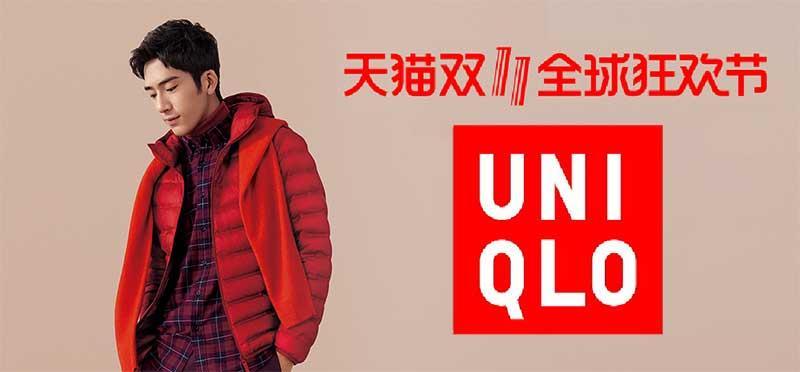 Uniqlo giảm giá nhiều mặt hàng ngày 11/11/2018
